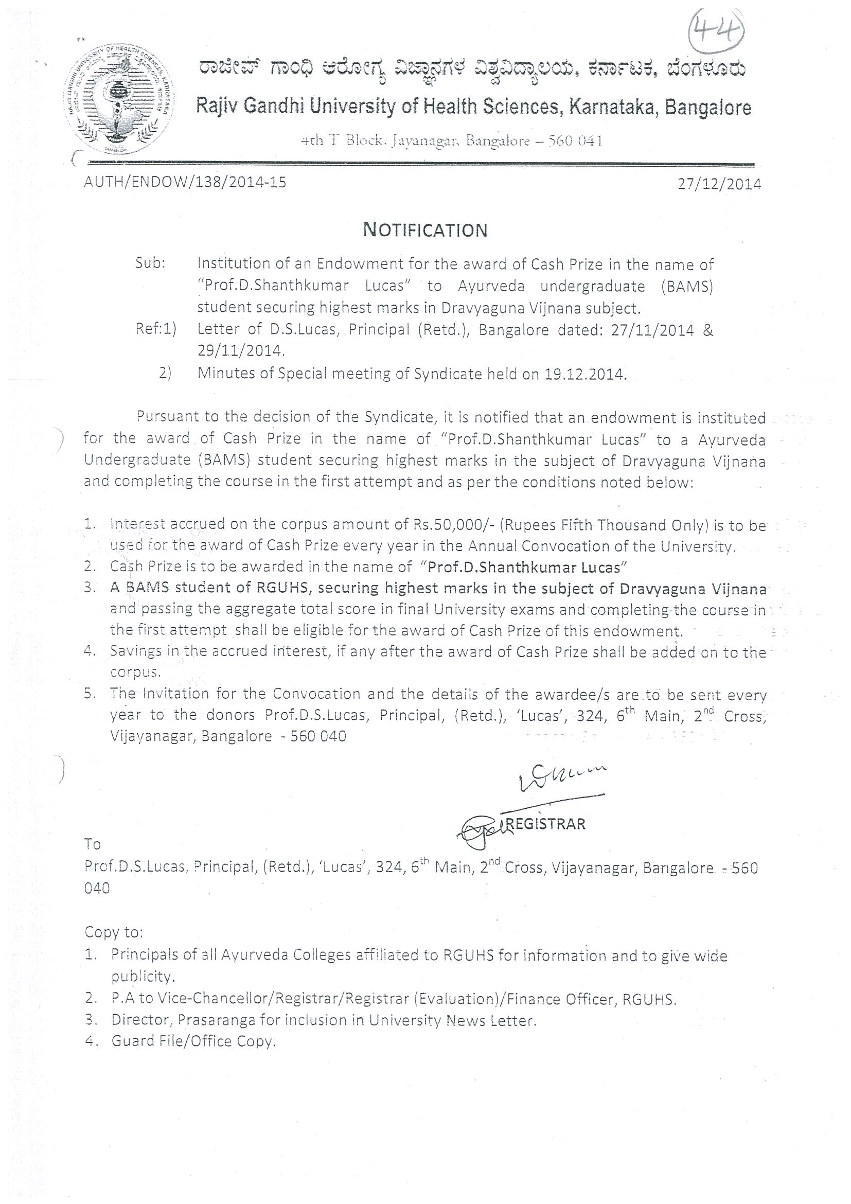 university notification no authendow1382014 15 dated 27122014 institution of an endowment for the award of cash prize in the name of prof